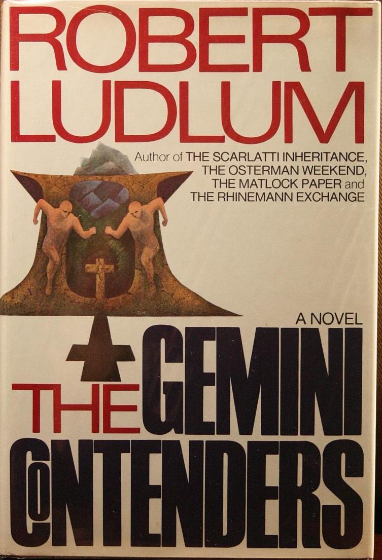 Роберт Ладлэм — Близнецы-соперники (1976)
