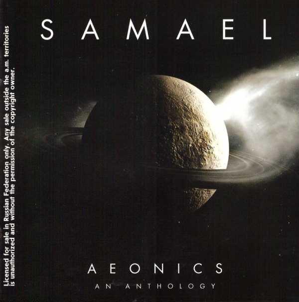 Samael — Aeonics — An Anthology (2007)