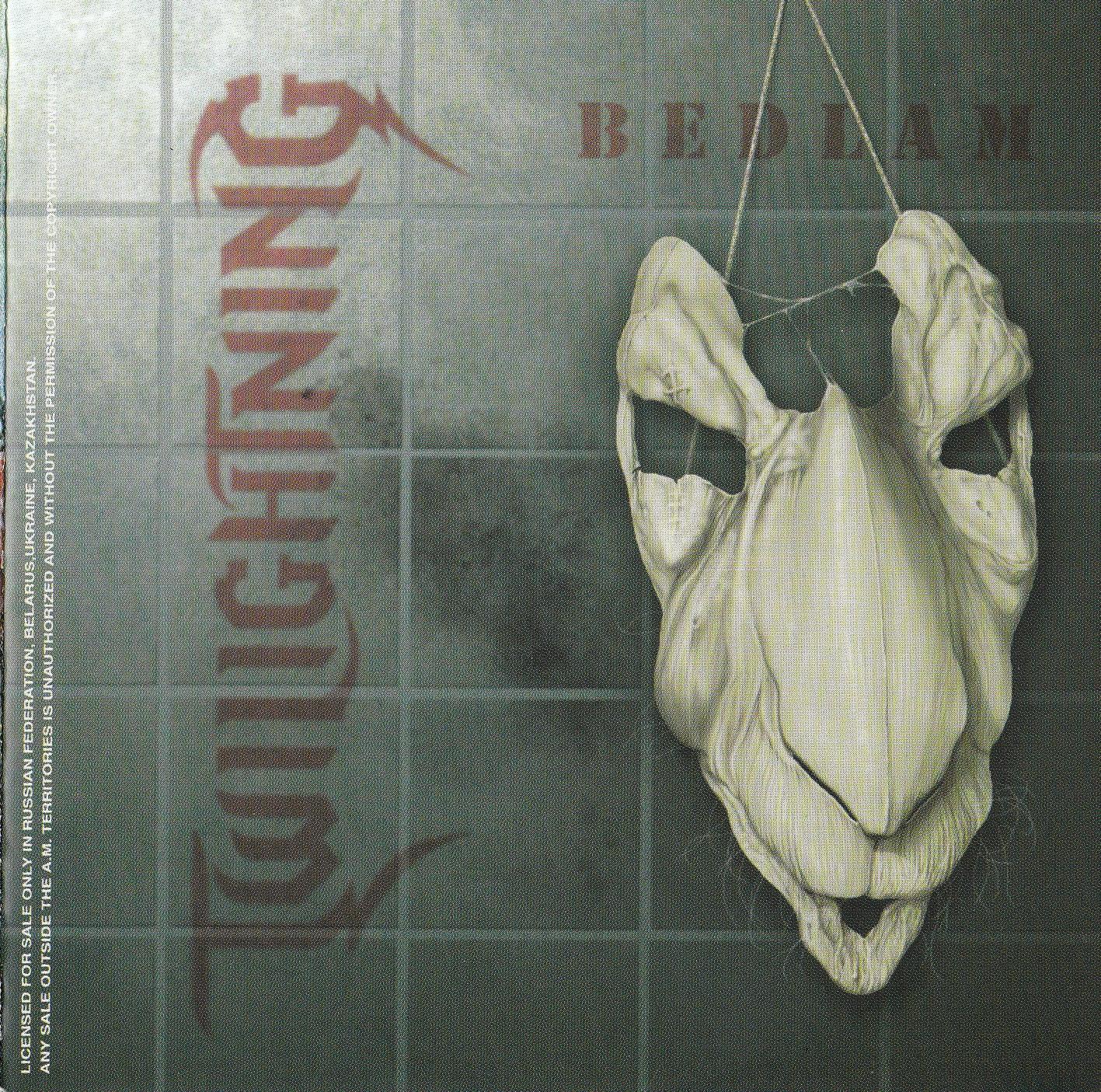 Twilightning — Bedlam EP (2006)