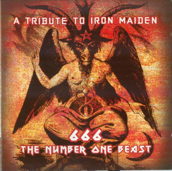 The Maiden Years Volume 1 — Tribute to Iron Maiden (1996)