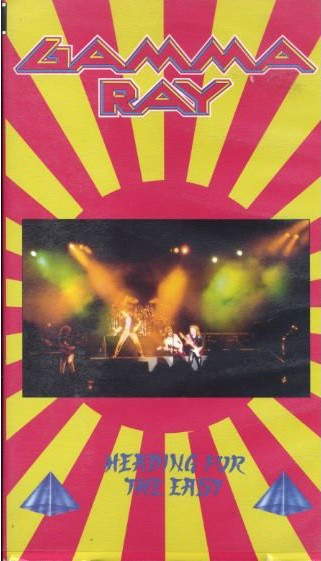 Gamma Ray — Heading For The East (1990)