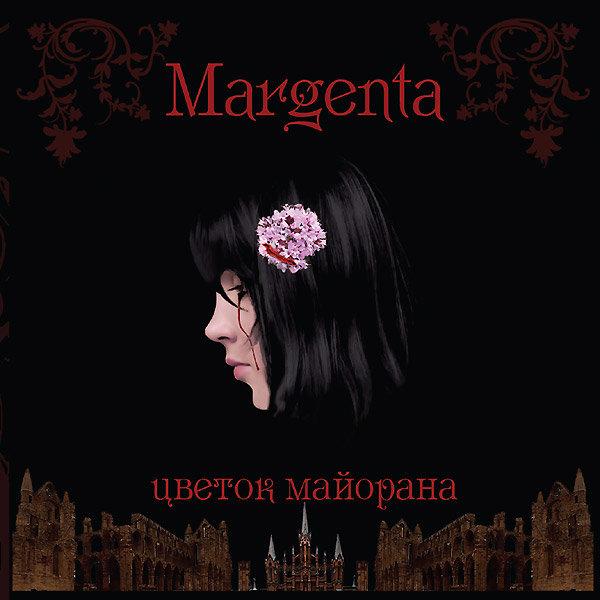 Margenta — Цветок Майорана CDS (2010)