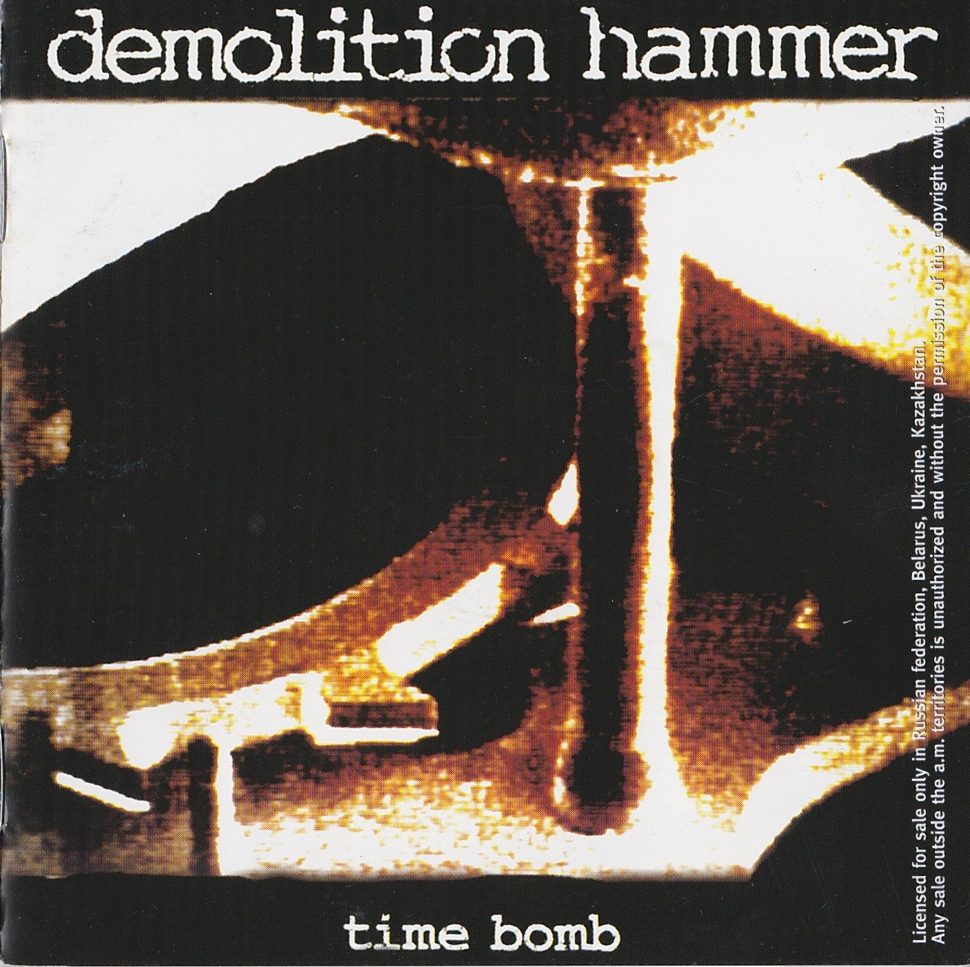 Demolition Hammer — Time Bomb (1994)