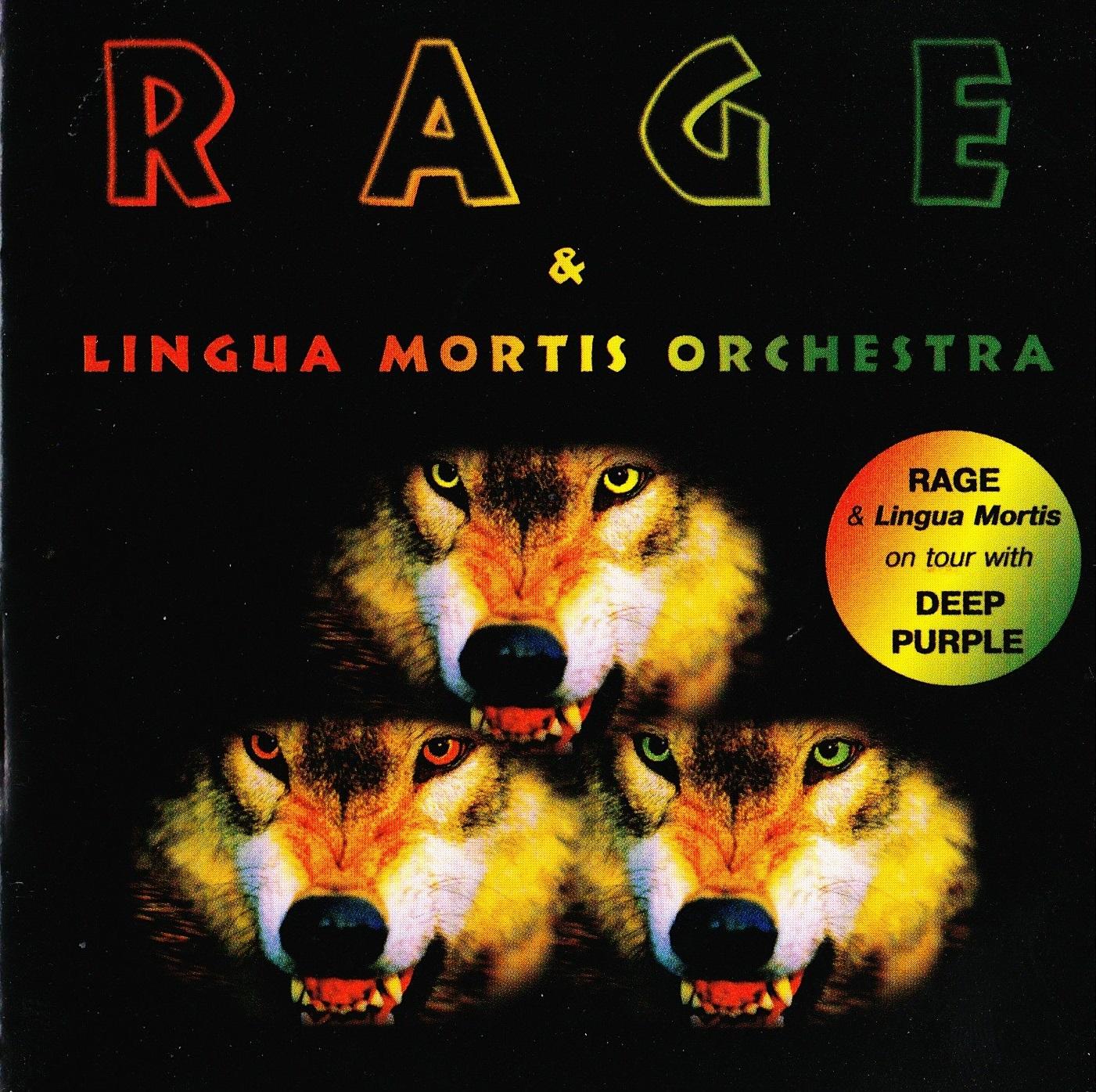 Rage — In Vain EP (1998)