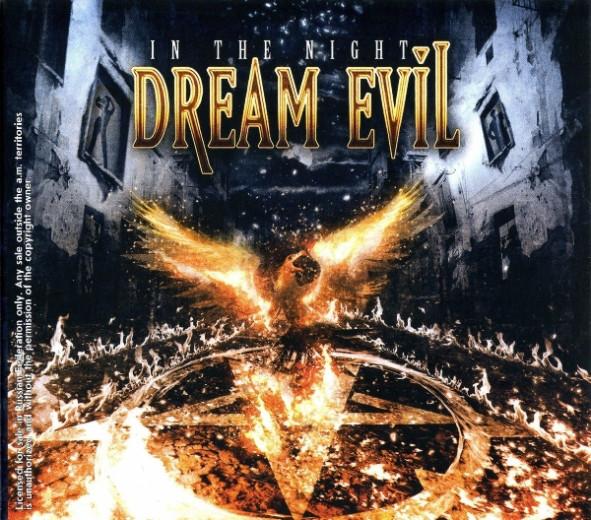 Dream Evil — In The Night (2010)