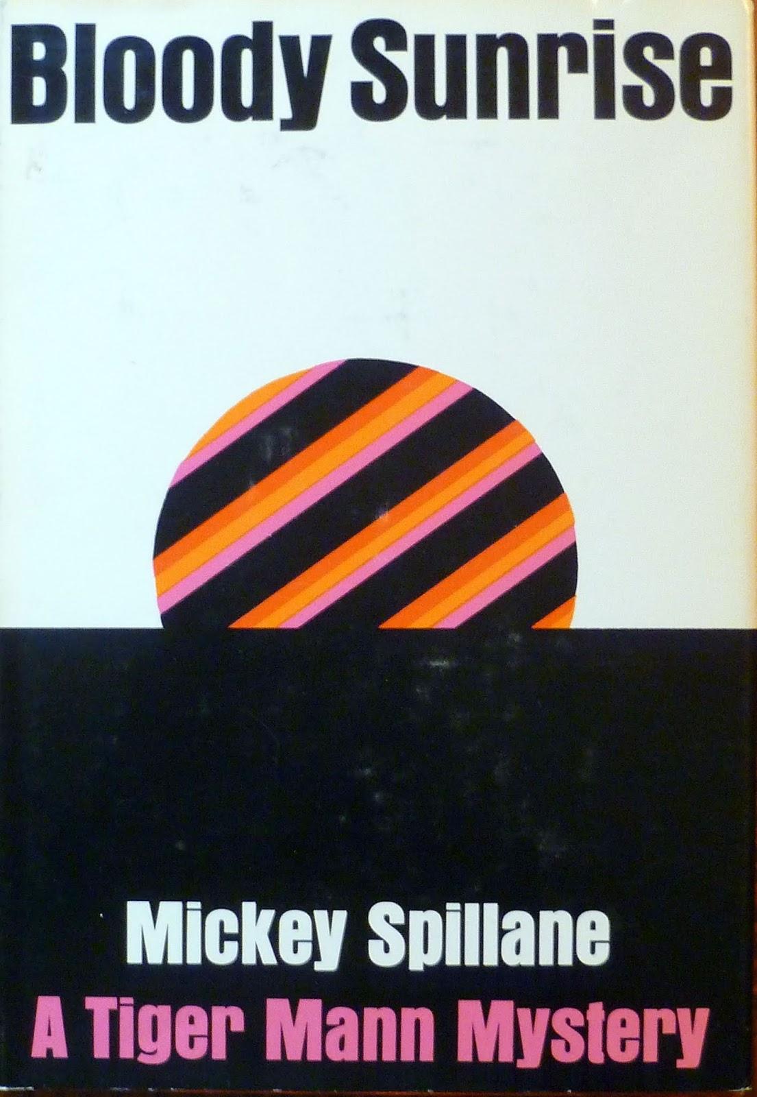Микки Спиллейн — Кровавый рассвет (1965)