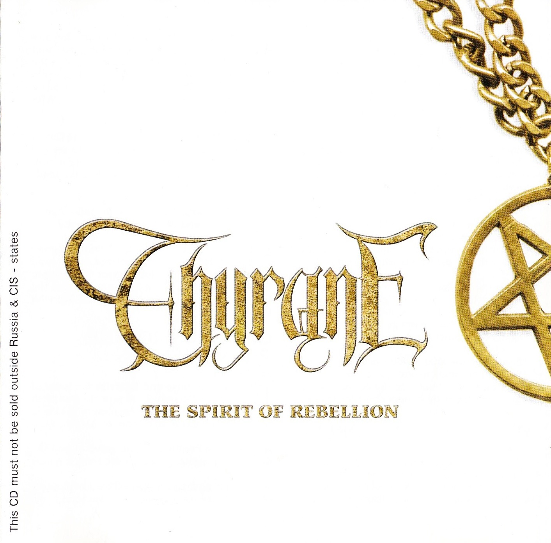 Thyrane — The Spirit Of Rebellion (2000)