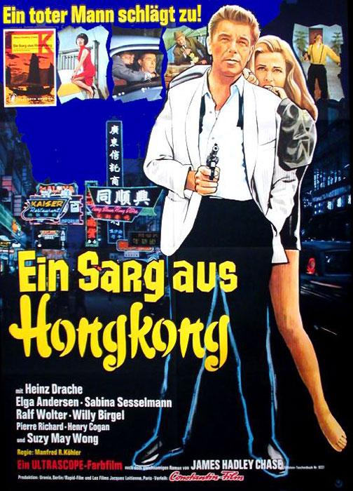 Фильм «Гроб из Гонконга» (1964)