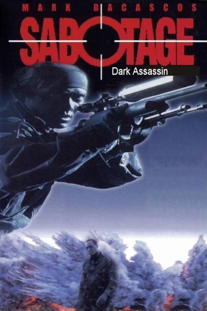 Фильм «Саботаж» (1996)
