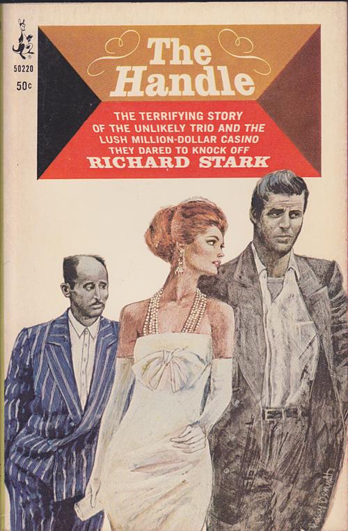 Ричард Старк — Авантюра (1966)
