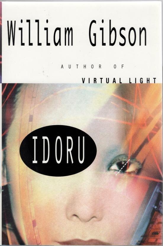 Уильям Гибсон — Идору (1996)