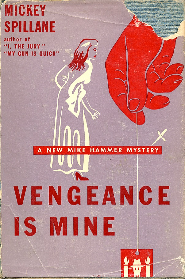 Микки Спиллейн — Месть — мое личное дело (1950)