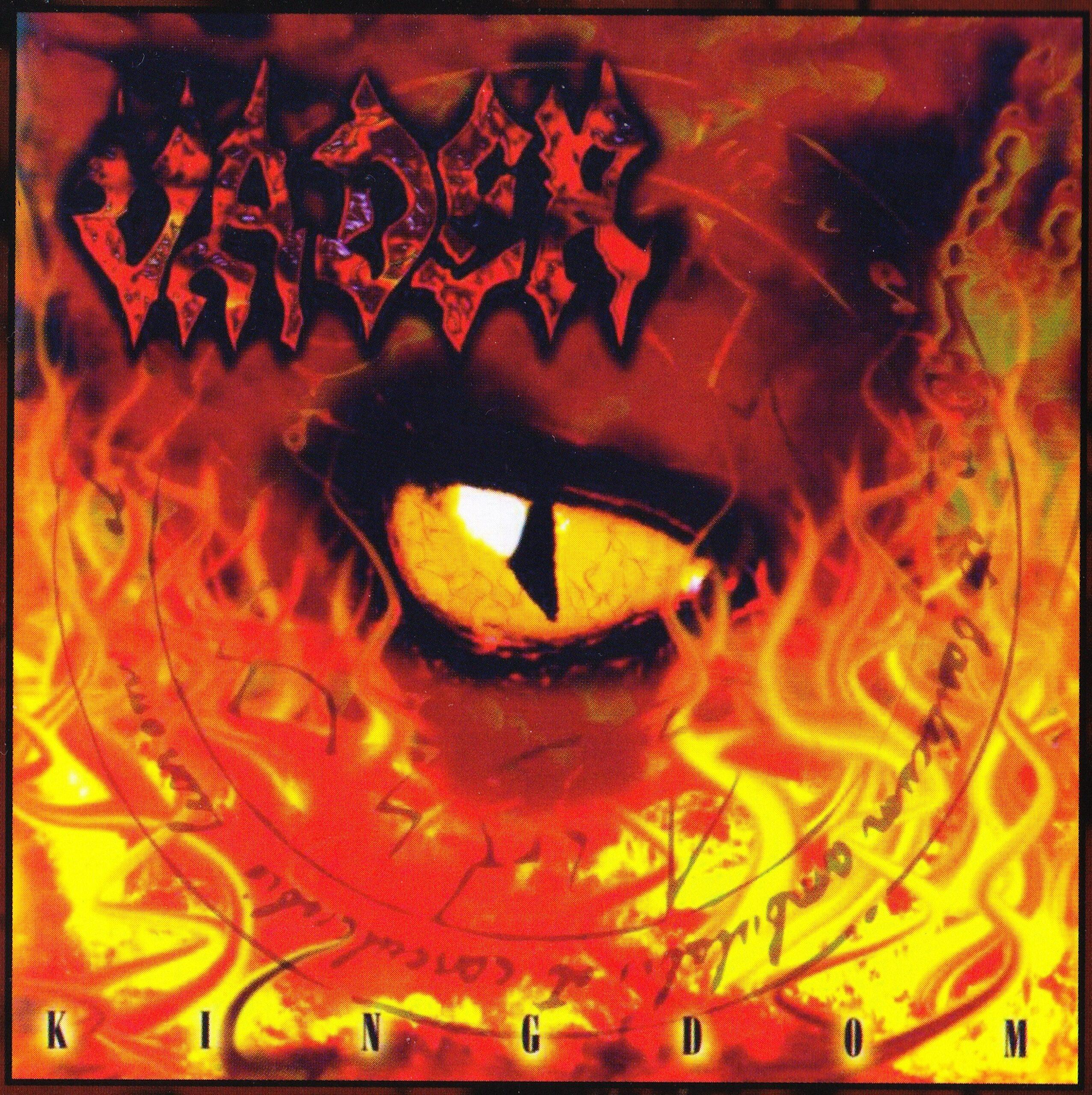 Vader — Kingdom EP (1998)