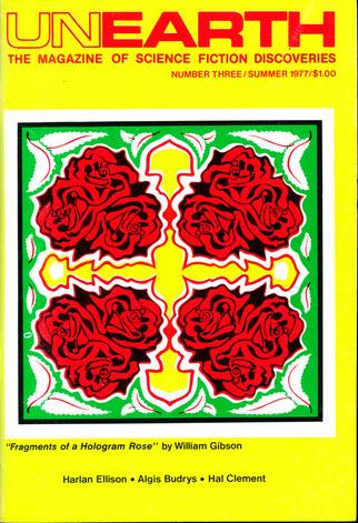 Уильям Гибсон — Осколки голографической розы (1977)