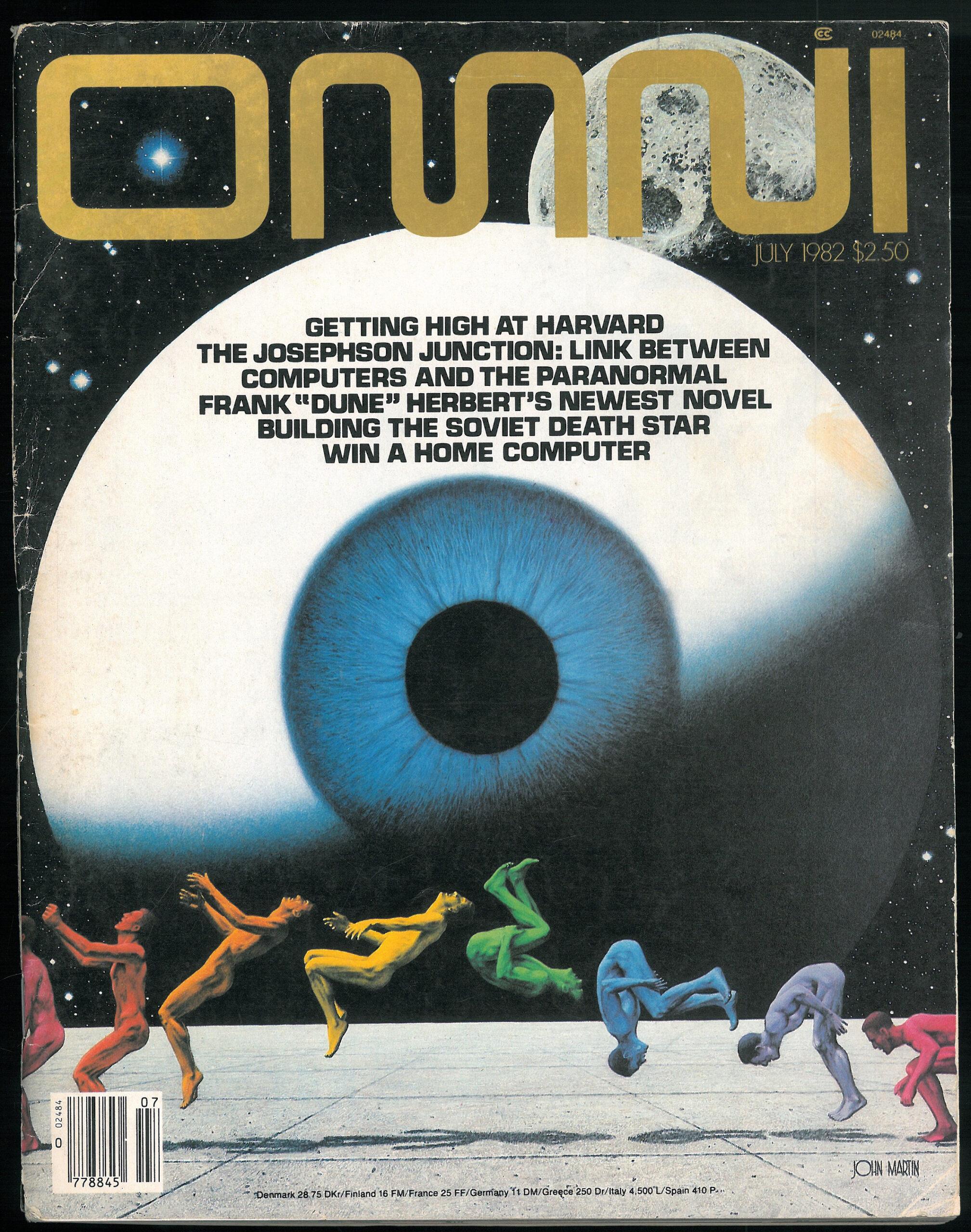 Уильям Гибсон — Сожжение Хром (1982)