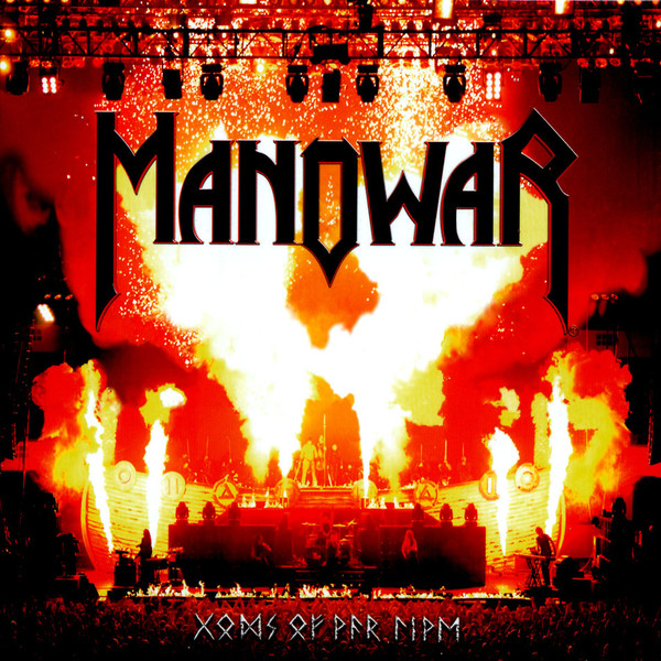Manowar — Gods Of War Live (2007)