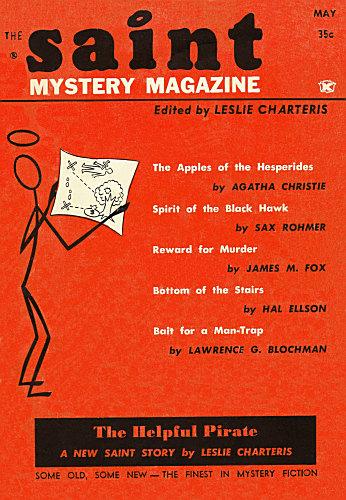 Гарри Гаррисон — Убийство над облаками (1962)