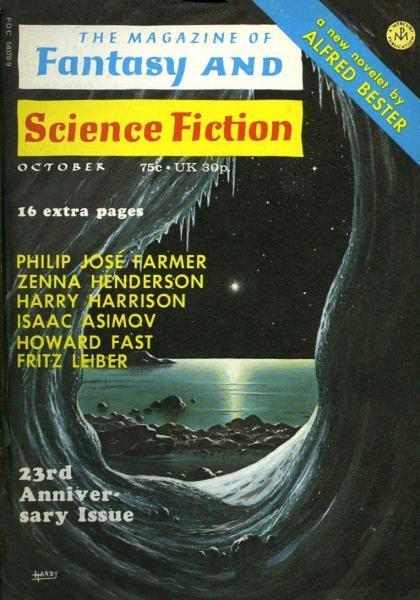 Гарри Гаррисон — Пришельцы, дары приносящие (1972)