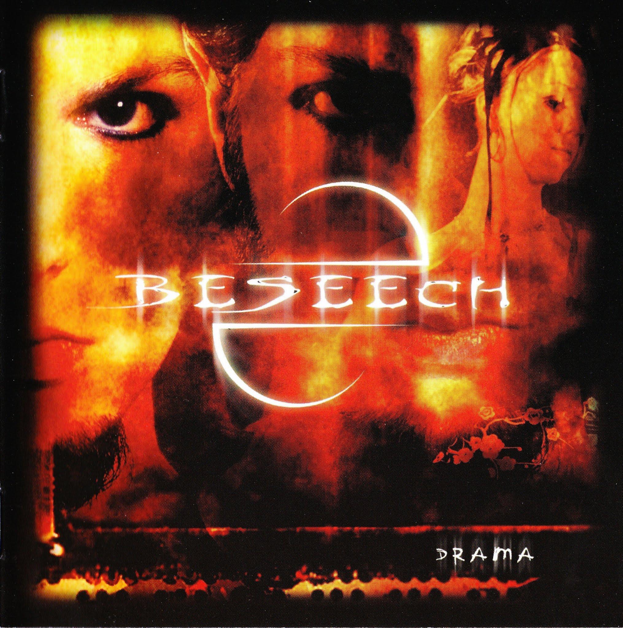 Beseech — Drama (2004)