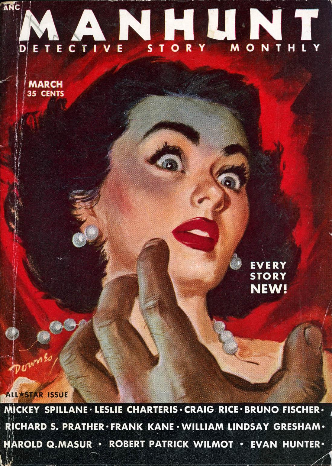 Ричард Пратер — Сногсшибательные проделки (1953)