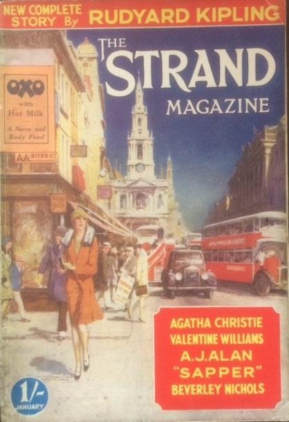 Агата Кристи — Две «Тайны сундука» (1932/1960)