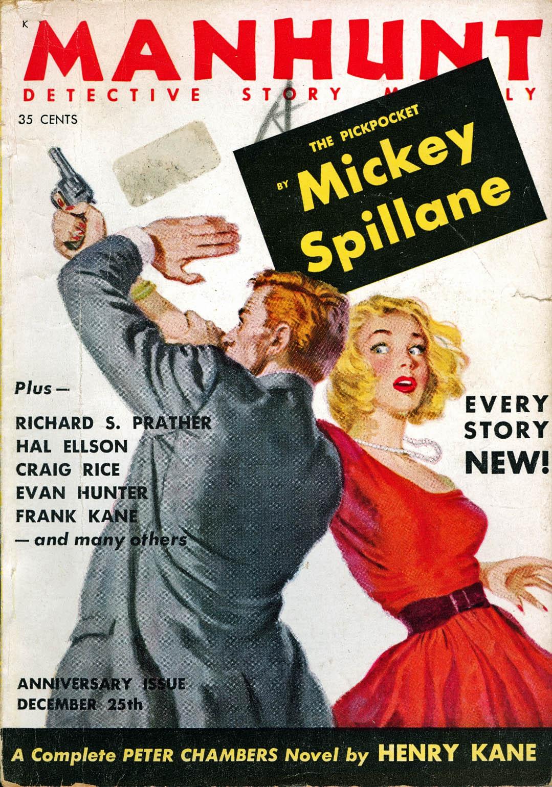 Микки Спиллейн — Карманник (1954)