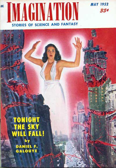 Роберт Шекли — Последнее испытание (1952)