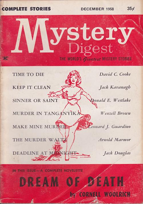 Дональд Уэстлейк — Блаженный грешник (1958)