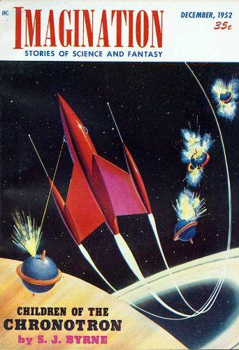 Роберт Шекли — Курс писательского мастерства (1952)