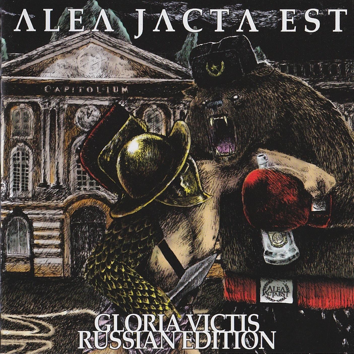 Alea Jacta Est — Gloria Victis (2010)