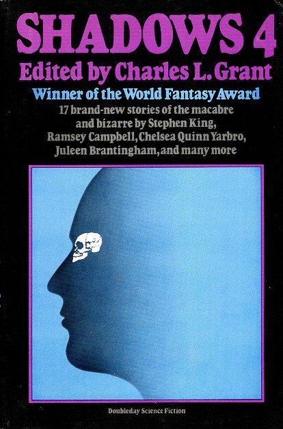 Уильям Гибсон, Джон Ширли — Принадлежность (1981)