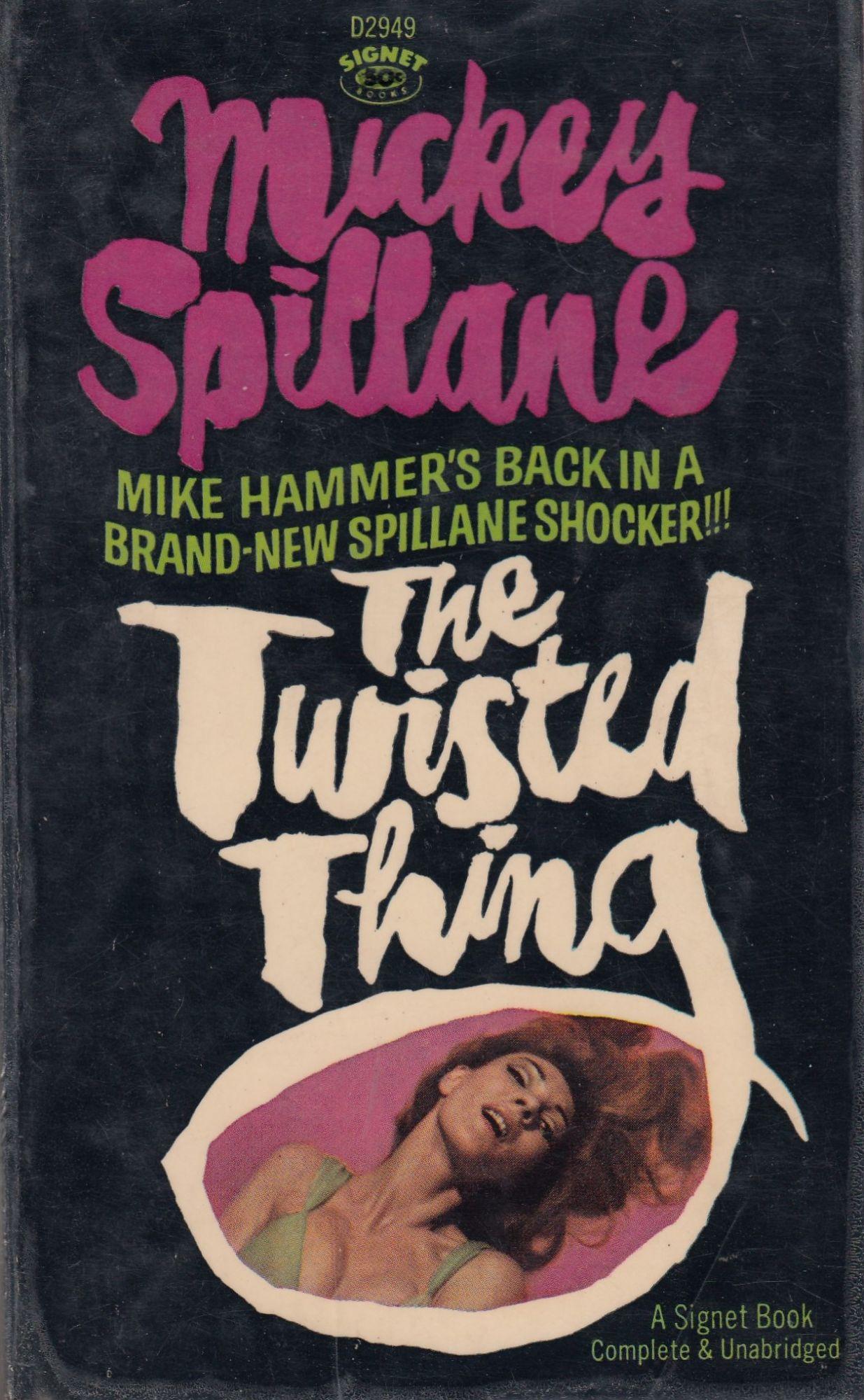 Микки Спиллейн — Тварь (1966)