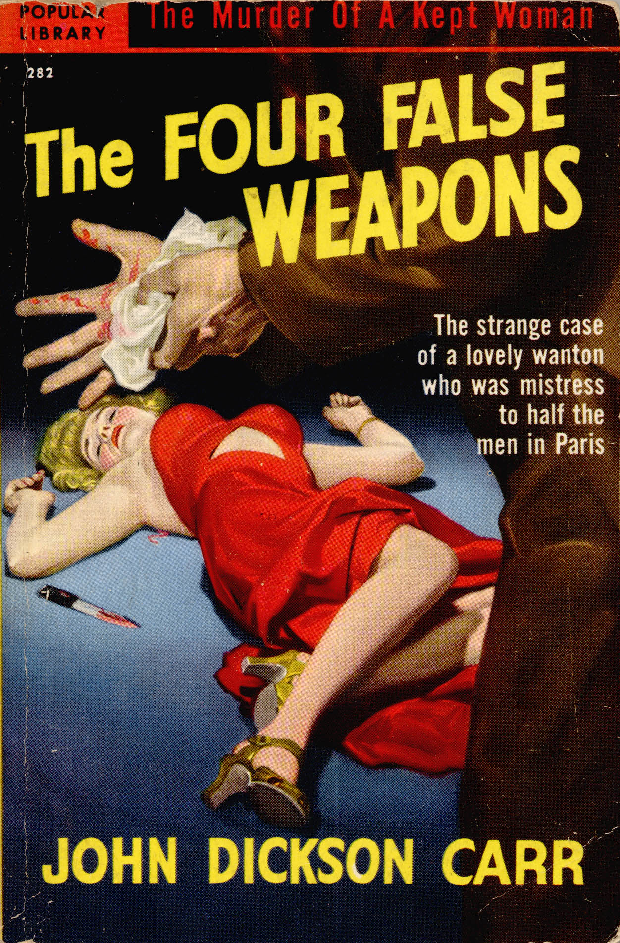 Джон Диксон Карр — Четыре орудия убийства (1937)