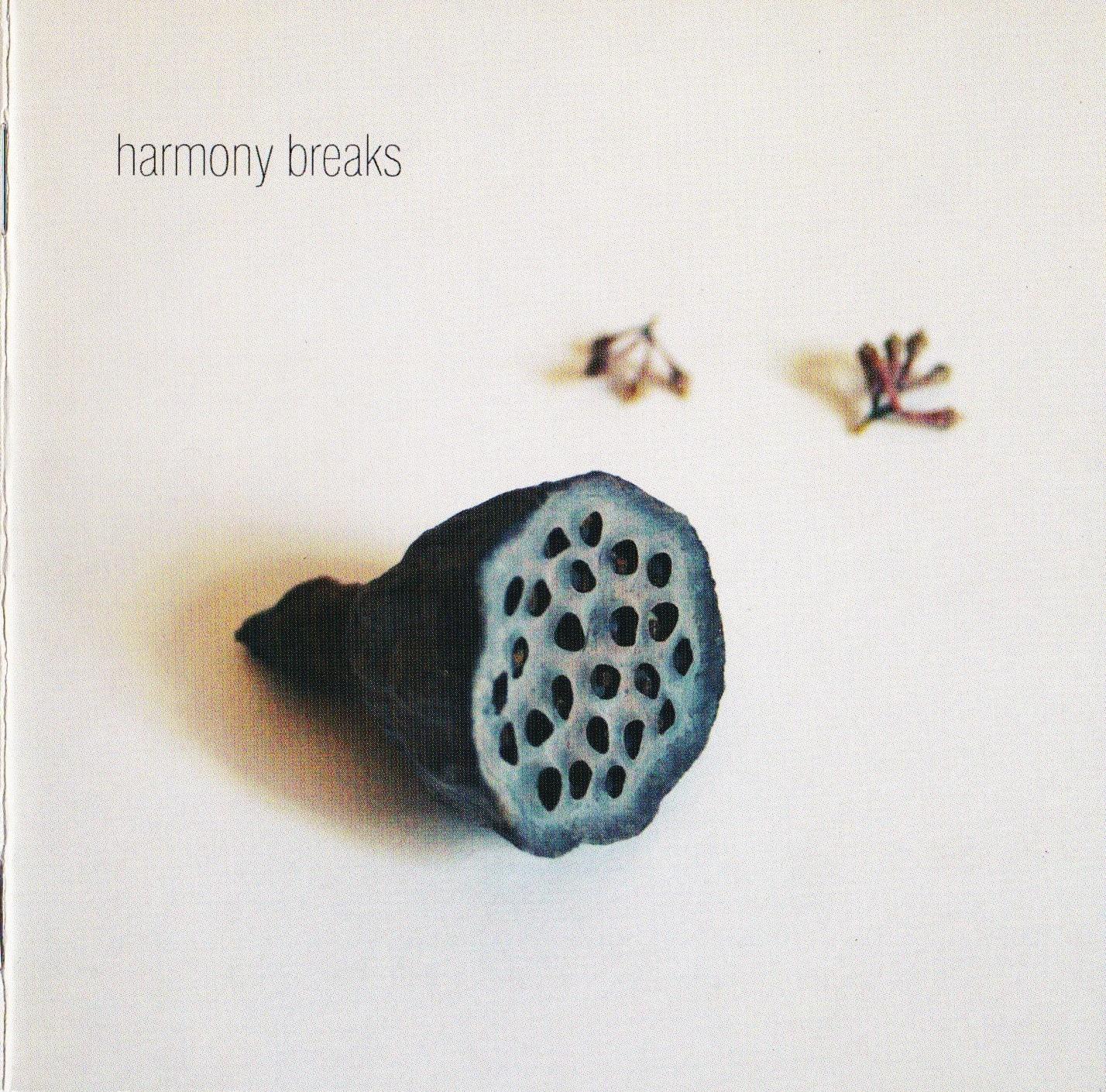 Harmony Breaks — Park of Lakes and Birds (2016)