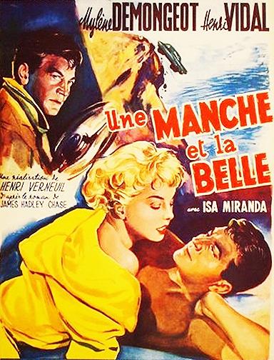 Фильм «Нищий и красавица» (1957)