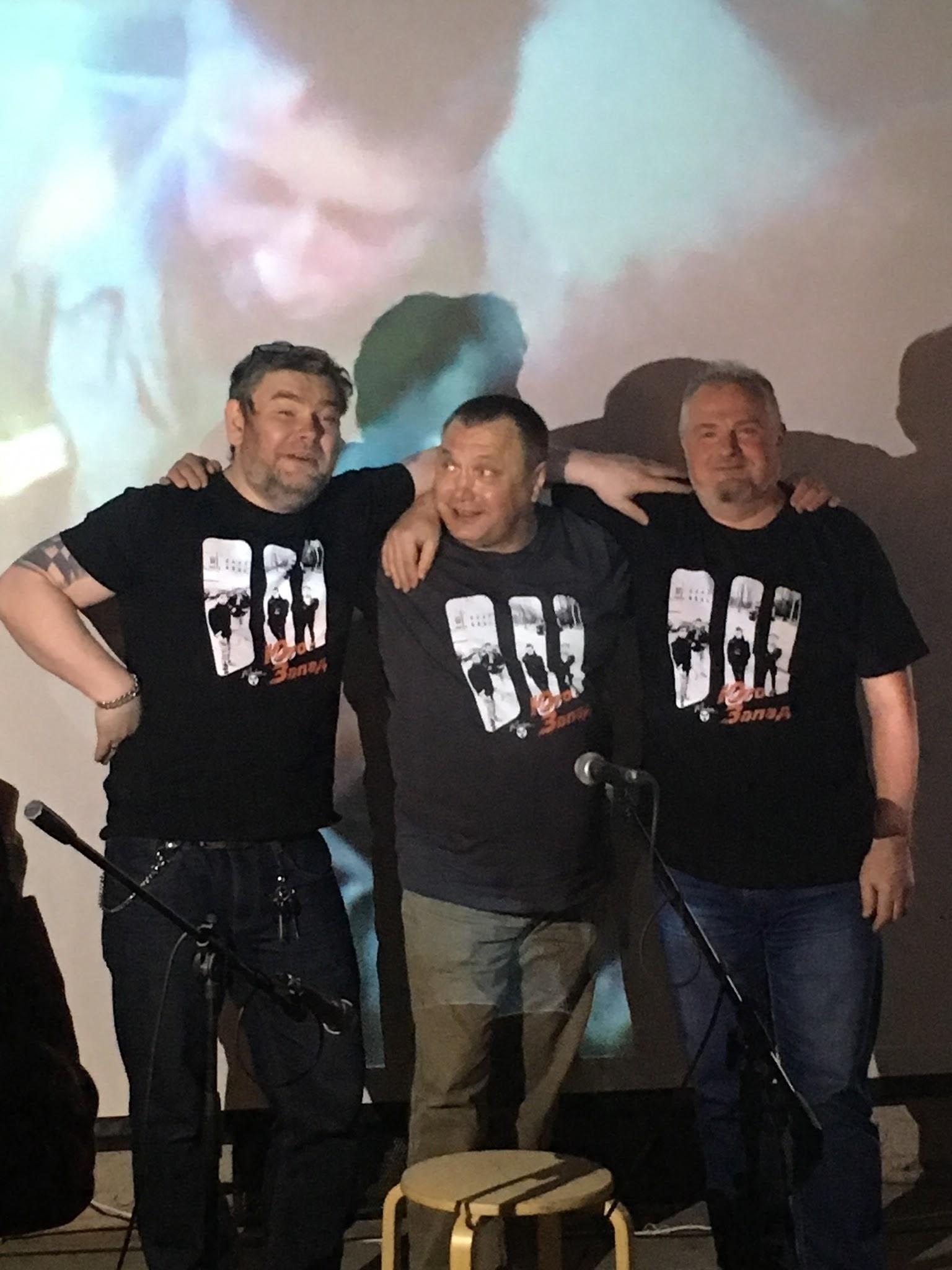Юго-Запад — Концерт в баре «О, Спорт! 2.0» 2018.04.22, Санкт-Петербург