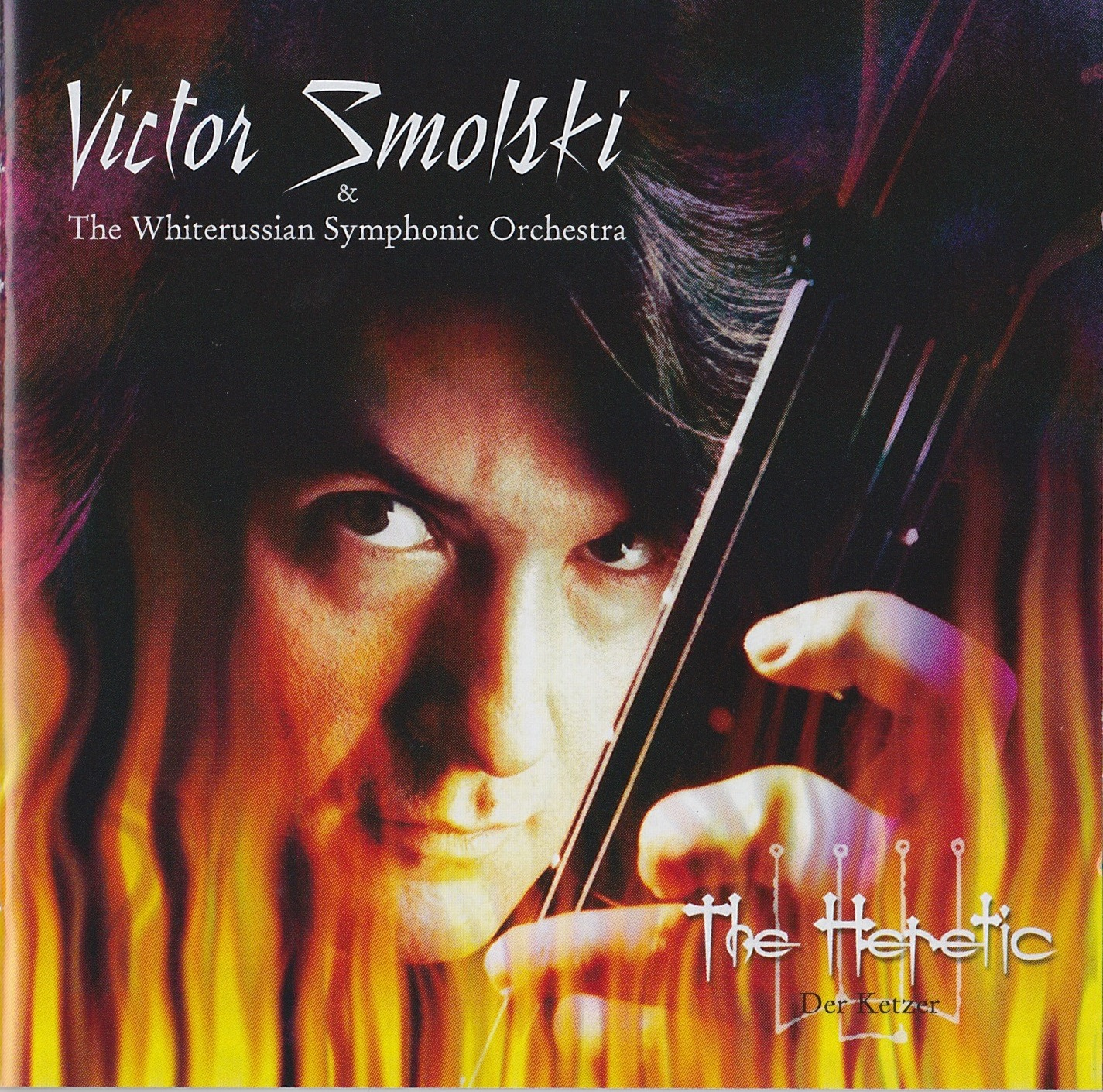 Victor Smolski — The Heretic (2000)