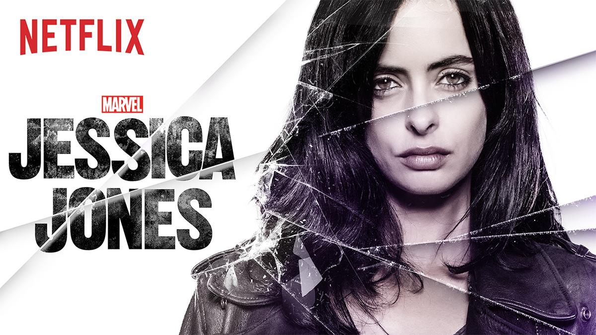 Сериал «Джессика Джонс» (Сезон 1) (2015)